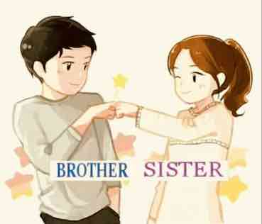 fist bump between brother and sister